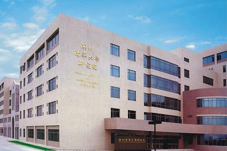 launca building