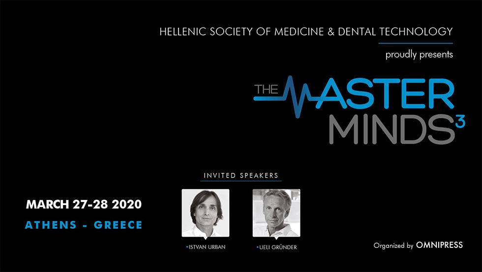 Ο καινοτόμος χειρουργός Ueli Gruender ομιλητής στο Masterminds III