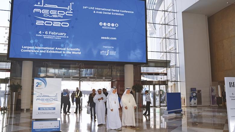 La communauté dentaire internationale se réunit lors de l'AEEDC Dubaï 2020