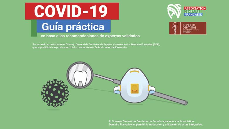 Consejo General de Dentistas de España y Association Dentaire Française difunden la Guía COVID-19