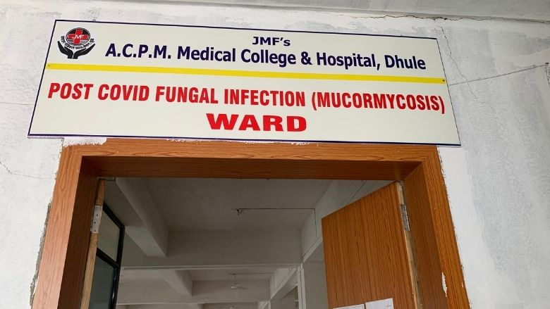 Mucormycosis dedicated center at ACPM, Dhule