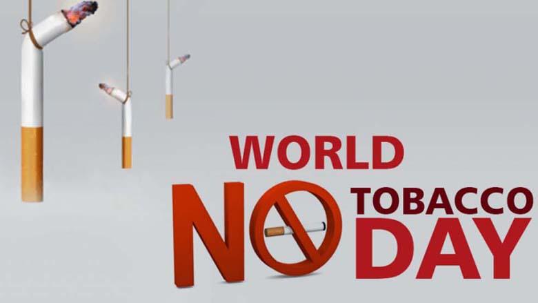 Pakistan Wins WHO's Award For Anti-Tobacco Campaign